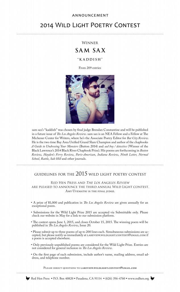 Wild Light 2014 announcement for web