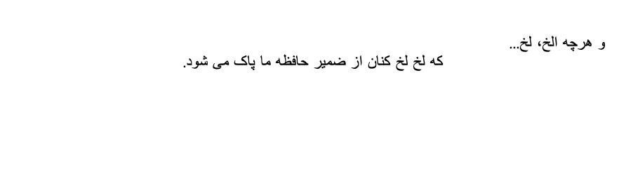original Persian text, page 4